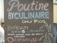 Poutine by Culinaire